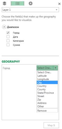 Выбираем город
