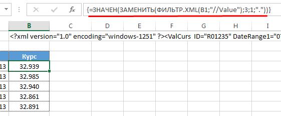 Как заменить запятую на точку в excel 2007 - Shkafs-kupe.ru