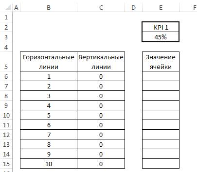 89-2-подготовка данных